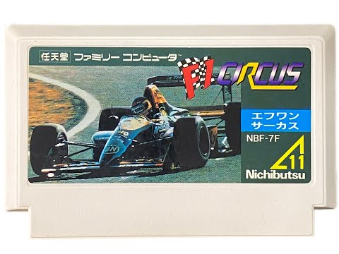 nes f1 circus cool
