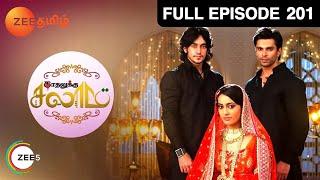 Zee Tamil Serial Kaadhalukku Salam 04-08-2014