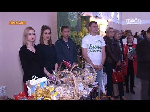 В сетевых магазинах края станет больше ставропольских продуктов. - DomaVideo.Ru