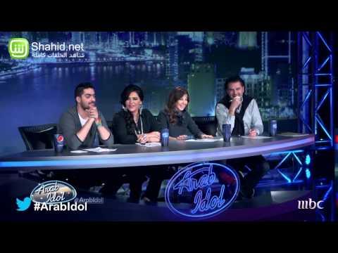 Arab Idol - تجارب الاداء - عزيز الماجري