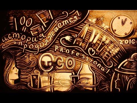 Песочная история бренда TICO Professional