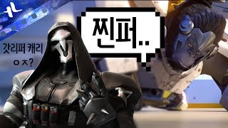 [2017.05.01 Live] Dorado Reinhardt & Winston & Tracer & D.Va play-Miro Live Broadcast(Twitch): https://www.twitch.tv/a_miro●Lunatic-Hai Official Website: http://lunatichaigame.modoo.at/●Lunatic-Hai Fan Cafe: http://cafe.naver.com/lunatichaifan●Lunatic-Hai High School: http://tv.naver.com/playlist/118059i7 6700 ram 16gb gtx1080mouse: G402 (dpi 1400,10 / sensitivity 9.4)monitor: BENQ XL2411 (resolution 1920×1080)keyboard: steelseries 6G Cherry MX Red switchesmouse pad: steelseries (QckHeavy)▬▬▬▬▬▬▬▬▬▬▬▬▬▬▬▬▬▬▬▬▬▬subtitles HELP☞ http://www.youtube.com/timedtext_cs_panel?tab=2&c=UC23mwByTzKYGI8yNBKhPCuQ