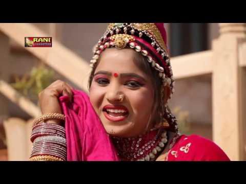 Video रानी रंगीली धमाका फागण ॥ लड़ली लुम्बा झुमा रे ॥ Latest Rani Rangili Holi Song 2016 Rajasthani download in MP3, 3GP, MP4, WEBM, AVI, FLV January 2017