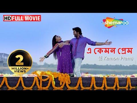 E Kemon Prem (HD)- Superhit Bengali Movie -Bengali Dubbed - Sabhyasachi Mishra | Ria Dey | Mihir Das