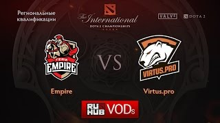 Empire vs Virtus.Pro, game 1