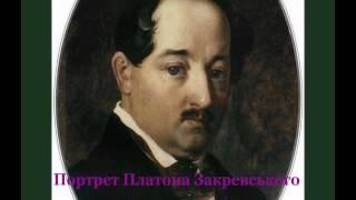 «Тарас Шевченко – видатний український художник» (до 200-річчя від дня народження Великого Кобзаря, частина 1)