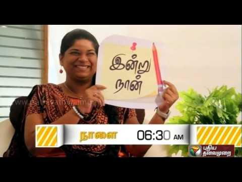 Ner-Ner-Theneer-Promo-21-03-2016-Puthiyathalaimurai-TV