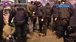 """В Киеве намечается новый """"майдан""""?"""