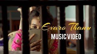 Video Evaro Thanu | 2018 Telugu Video song | DFlicks | Rajeshwari Pamidighantam | Surakshith MP3, 3GP, MP4, WEBM, AVI, FLV Agustus 2018