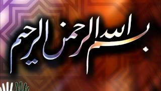UTUKUFU WA MTUME (S.A.W) By Sheikh Othman Maalim