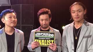 Rhythmalism (Oba & Toshi & Taka) – JAPAN DANCE DELIGHT VOL.26東京大会 FINALISTコメント