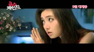 Nonton Korean Movie                 Miss Change  2013           Trailer Film Subtitle Indonesia Streaming Movie Download