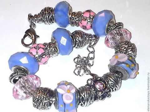 Купить собранные браслеты пандора