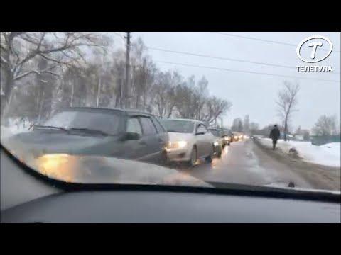 Туляк снял на видео ямы на ул. Автомобилистов.