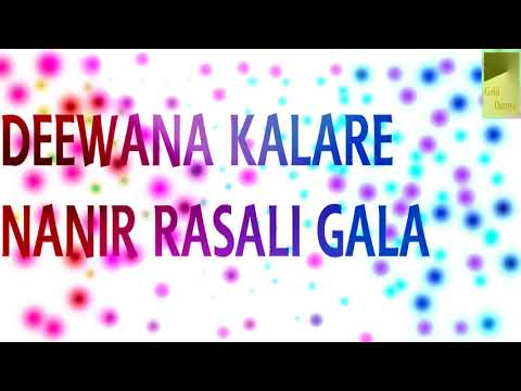 Video Deewana kala re nanir rassali old sambalpuri song full bobal odia album song download in MP3, 3GP, MP4, WEBM, AVI, FLV January 2017
