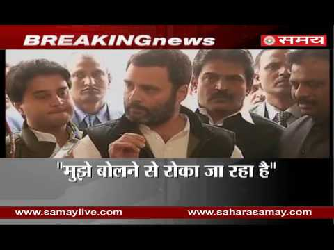 Rahul Gandhi on Discussion on Demonetization in Parliament