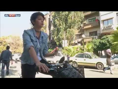 دمشق.. الدراجات الهوائية حلا للزحام - فيديو