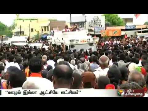 Scam-free-state-is-the-vision-of-Karunanidhi-says-MK-Stalin