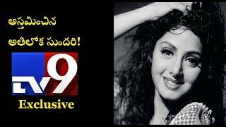 Sridevi dead body visuals - TV9 Exclusive