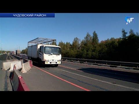 На трассе М-10 в районе Трегубово открыли вторую полосу