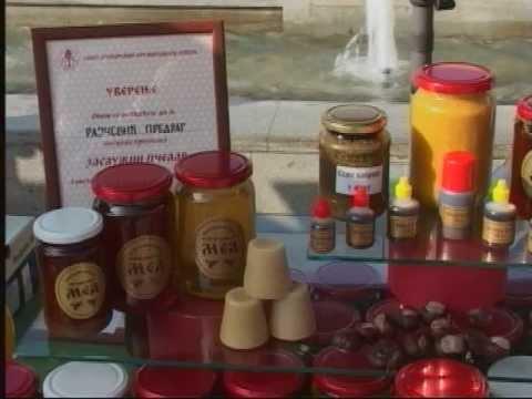 Продајна изложба меда и цвећа чачанског краја