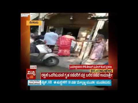 Video Live Murder Of Rowdy Sheeter Sunil Case Culprits Arrested | ಸುದ್ದಿ ಟಿವಿ download in MP3, 3GP, MP4, WEBM, AVI, FLV January 2017