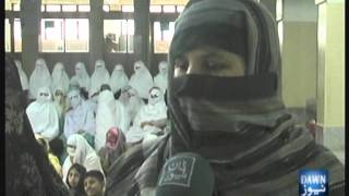 Pakistan -Mansehra World Hijab (beil) Celebrated by Jamat-e-islami women wing, Reporter Nisar Ahmad Khan - DAWN TV