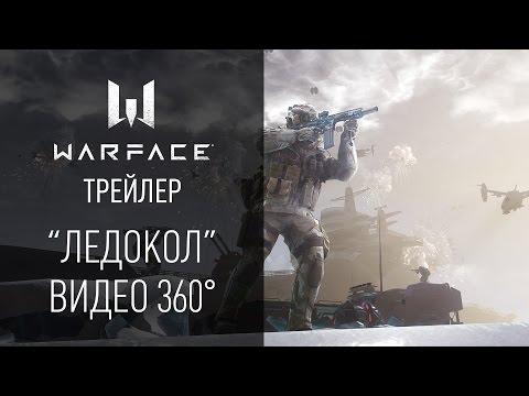 Warface: \