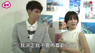 Download Lagu ETToday Interview Eng sub 李玉璽吳心緹 Dino Lee Esther Wu Mp3