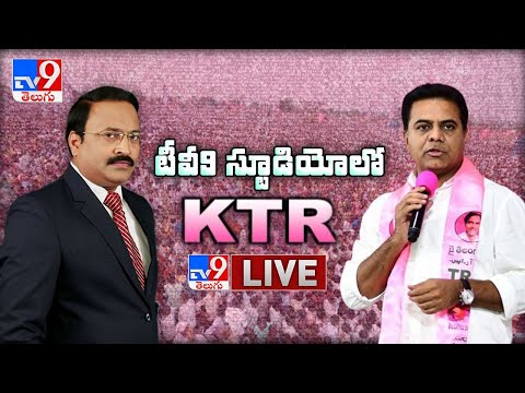 KTR LIVE show with Rajinikanth TV9 || GHMC elections 2020 - TV9 Exclusive