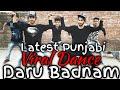 Daru Badnam Dance | param Singh And Kamal Kahlon| Latest Viral Punjabi Song || Official Dance Video