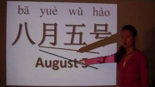 Dates in Chinese