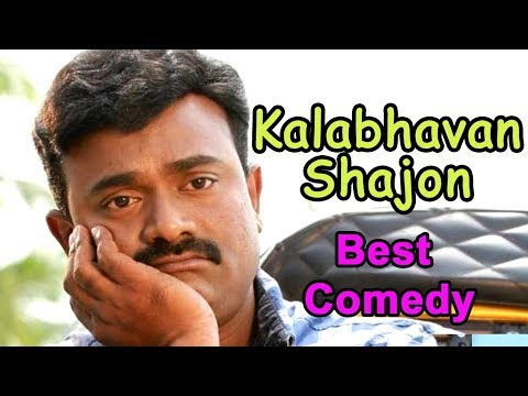 Latest Malayalam Movie Comedy 2018 | Kalabhavan Shajon Comedy Scenes | Salim Kumar | Jayaram | Dilip