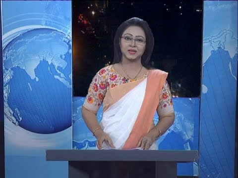 09 PM News || রাত ৯টার সংবাদ || 14 February 2020 || ETV News