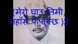 malai nasodha kaha dukchha ghau- Narayan Gopal (with lyrics)