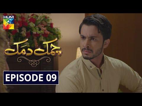 Chamak Damak Episode 9 HUM TV Drama 28 October 2020