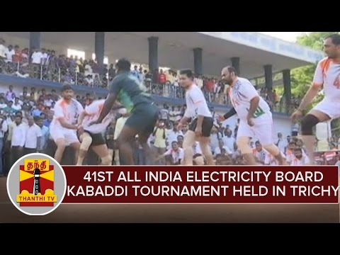 41st-All-Indian-Electricity-Board-Kabaddi-Tournament-2016-Held-in-Trichy