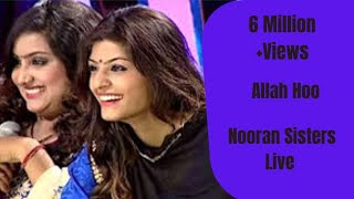 Download Lagu NOORAN SISTERS :- ALLAH HOO | NAKODAR 2015 | LIVE PERFORMANCE 2015 | FULL VIDEO HD Mp3