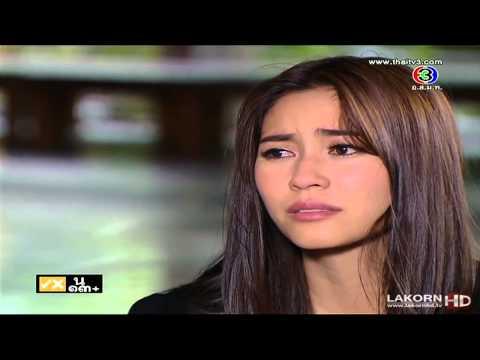 สามีตีตรา ตอนแรก Ep 1 6 9 Samee teetra 19 Feb 2014 Thai LakornHD (видео)