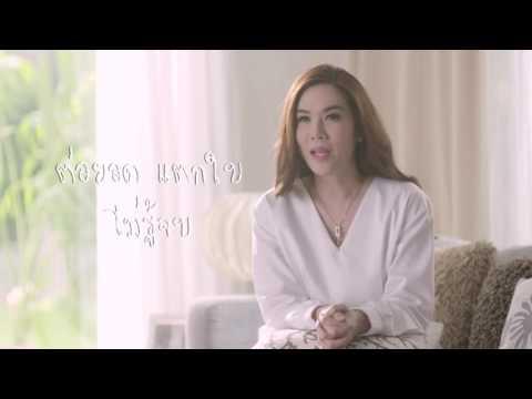 ENFA (เอนฟา) ประสบการณ์ 1,365 วัน จากแม่สู่แม่ (видео)