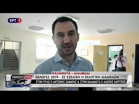 Video - Αντώνης Σαμαράς: Τα ψέματα του Τσίπρα τελειώσανε, τώρα μιλά ο λαός