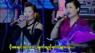 Video Yuu L Khun Yee L Sai Zee download in MP3, 3GP, MP4, WEBM, AVI, FLV January 2017
