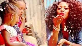 Alebachew Chebero - Efuye Gella | እፉየ ገላ - New Ethiopian Music 2017 (Official Video)