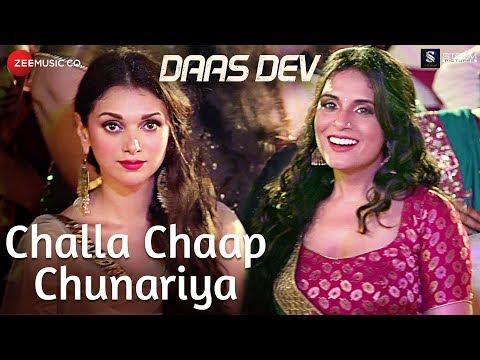 Challa Chaap Chunariya | Daas Dev