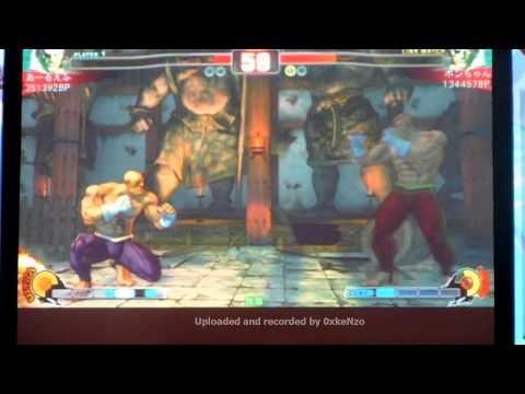 Tougeki / Super Battle Opera 2010 :final par equipe premier partie