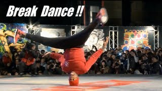 ** Breakdance Dope Bout&Crazy Moves ** Until 2013