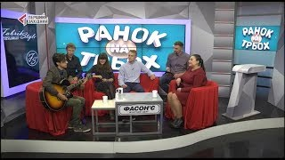 22.05.2018. Гості: група Dizex BAND