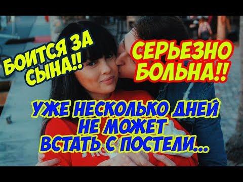 Дом 2 Новости 23 Апреля 2018 (23.04.2018) Раньше Эфира - DomaVideo.Ru