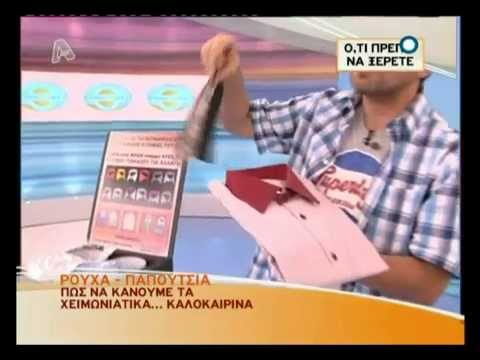 ρεπορτάζ γιακάδες στον Alpha TV