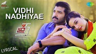 Vidhi Nadhiyae Reprise Song Lyrics